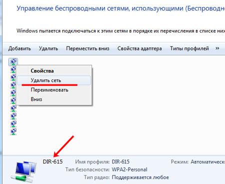 ne-podklyuchaetsya-vay-fay-na-noutbuke-oshibka-windows-ne-udalos-podklyuchit-sya-k-wifi-12.jpg