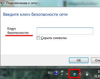 ne-podklyuchaetsya-vay-fay-na-noutbuke-oshibka-windows-ne-udalos-podklyuchit-sya-k-wifi-14.jpg