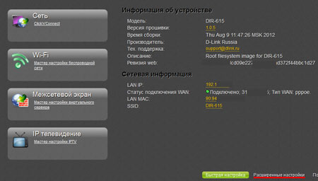 ne-podklyuchaetsya-vay-fay-na-noutbuke-oshibka-windows-ne-udalos-podklyuchit-sya-k-wifi-16.jpg