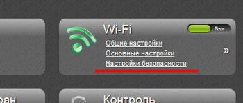 ne-podklyuchaetsya-vay-fay-na-noutbuke-oshibka-windows-ne-udalos-podklyuchit-sya-k-wifi-18.jpg