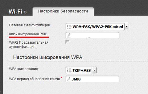 ne-podklyuchaetsya-vay-fay-na-noutbuke-oshibka-windows-ne-udalos-podklyuchit-sya-k-wifi-20.jpg