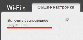 ne-podklyuchaetsya-vay-fay-na-noutbuke-oshibka-windows-ne-udalos-podklyuchit-sya-k-wifi-22.jpg