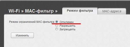 ne-podklyuchaetsya-vay-fay-na-noutbuke-oshibka-windows-ne-udalos-podklyuchit-sya-k-wifi-26.jpg