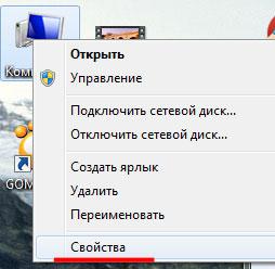 ne-podklyuchaetsya-vay-fay-na-noutbuke-oshibka-windows-ne-udalos-podklyuchit-sya-k-wifi-28.jpg