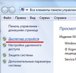 ne-podklyuchaetsya-vay-fay-na-noutbuke-oshibka-windows-ne-udalos-podklyuchit-sya-k-wifi-30.jpg