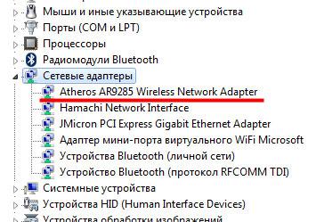 ne-podklyuchaetsya-vay-fay-na-noutbuke-oshibka-windows-ne-udalos-podklyuchit-sya-k-wifi-32.jpg