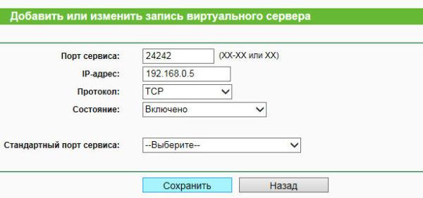 р2-600x282.jpg