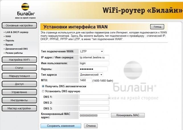 vod-ustanovonyh-parametrov-routera-bilajn.jpg