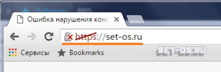 chrome-error-connection2.jpg
