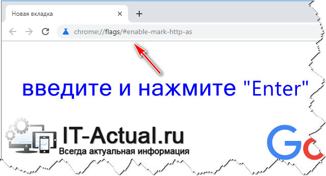 How-to-disable-Not-Secure-notification-in-Google-Chrome-2.png