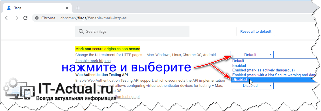 How-to-disable-Not-Secure-notification-in-Google-Chrome-3.png