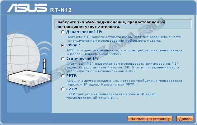 rt-n12-b1-001-12.jpg