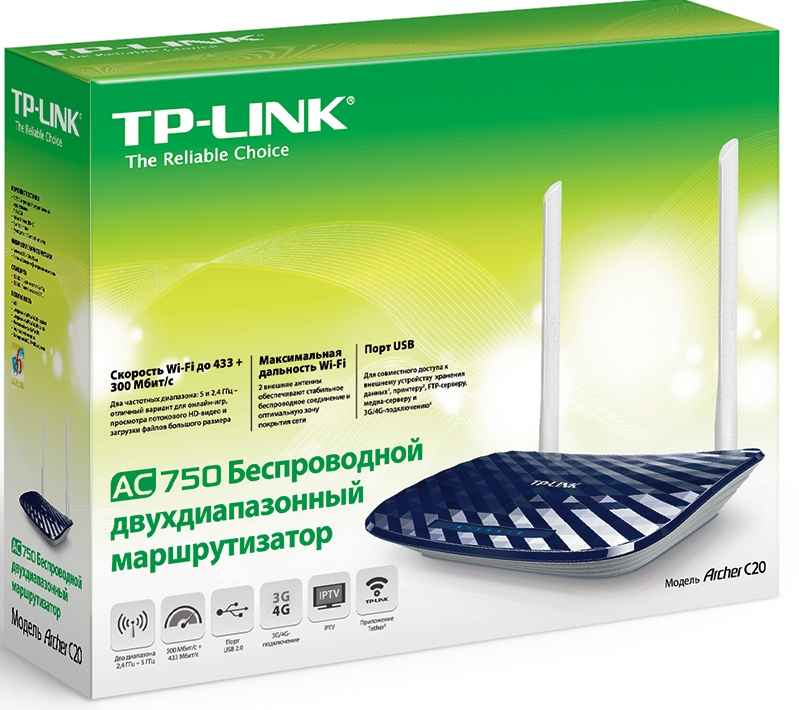 TP-Link_Archer_C20_Box.jpg