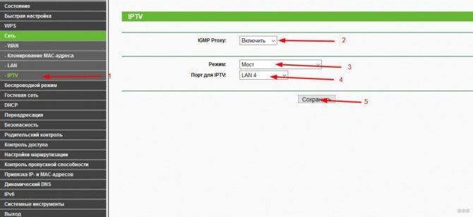 nastrojka-routera-tp-link-tl-wr940n-podrobnaya-instrukciya.jpg
