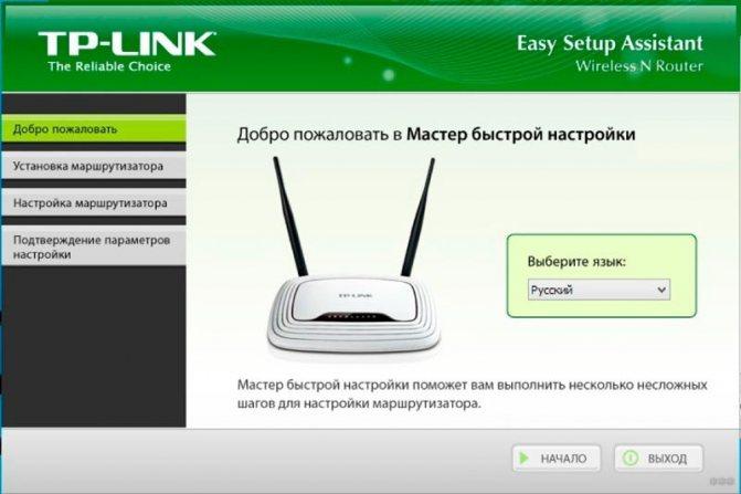 nastrojka-routera-tp-link-tl-wr940n-podrobnaya-instrukciya7.jpg