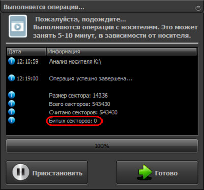 1511501258_20.jpg
