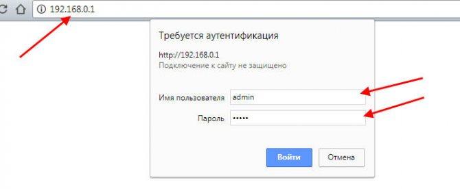 nastrojka-routera-tp-link-dlya-rostelekom-3.jpg