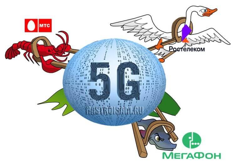network-5g-04.jpg
