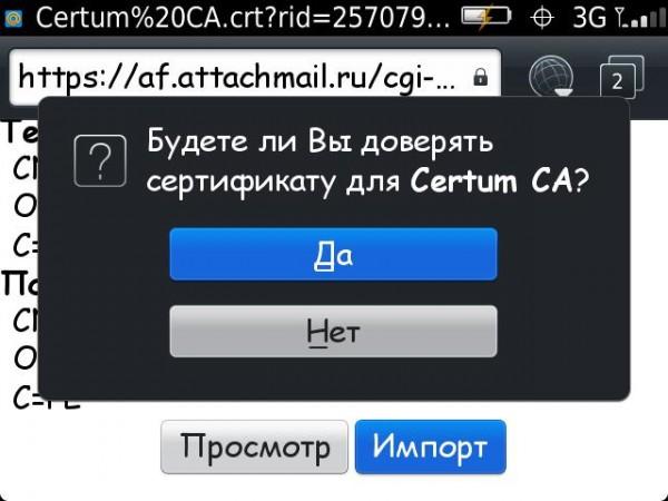 nscreenshot-xa848.jpg