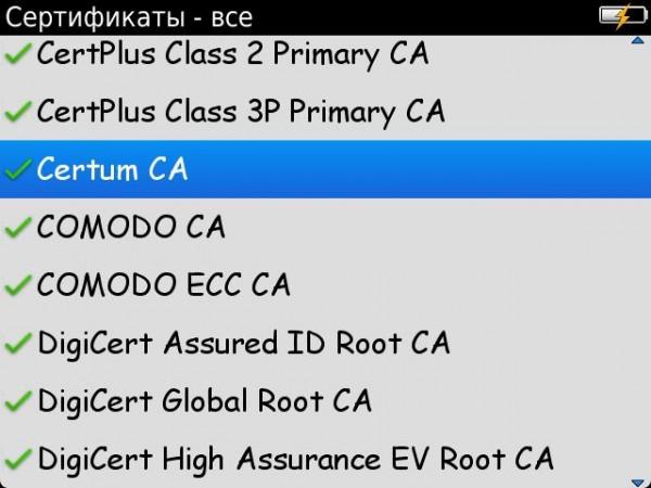 9dscreen1083b4db.jpg