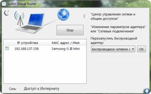 kak-podklyuchitsya-k-wifi-s-kompyutera.jpg