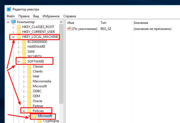 kak-otkljuchit-cortana-v-windows-10_2-630x432.png