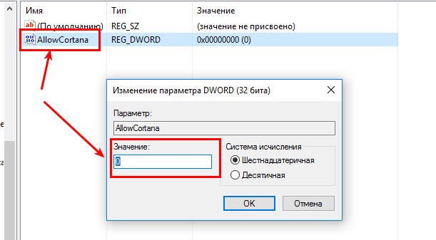 kak-otkljuchit-cortana-v-windows-10_5.png
