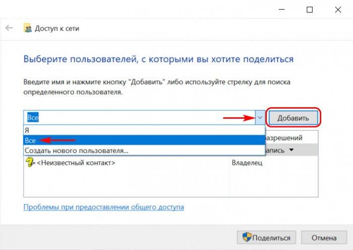 1584520005_skrin_5.jpg