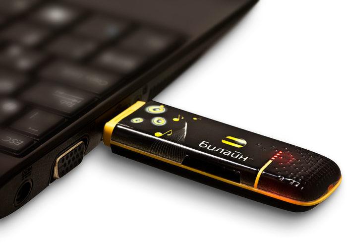 Kak-podkljuchit-modem-Bilajn-k-noutbuku-3-e1544775190673.jpg