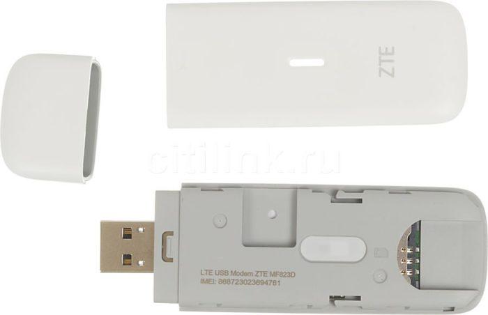 Modem-Bilajn-ZTE-MF-823-D-e1544793090574.jpg