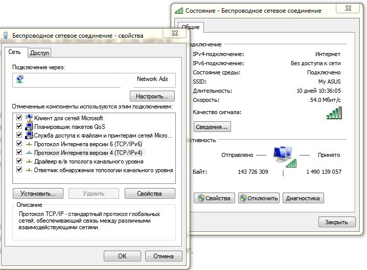 ris-4-nastrojka-dns-server-ipv42.jpg