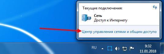 1127188510-klik-cus-i-od.jpg