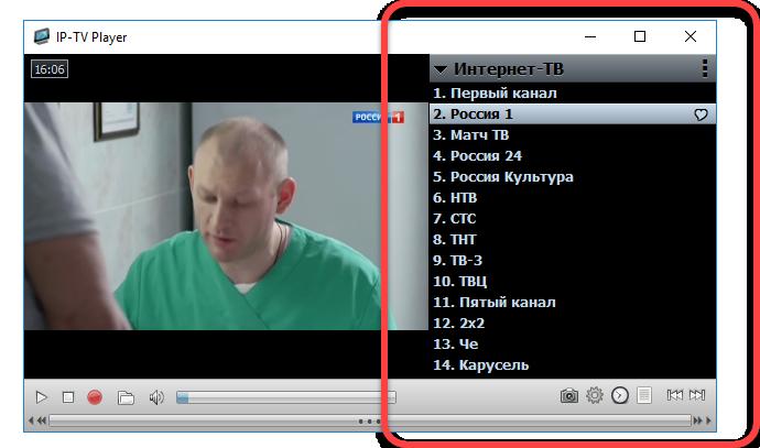 Простой-список-каналов.png