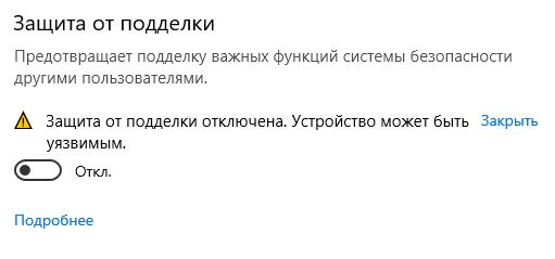 windows-antivirus-1.png