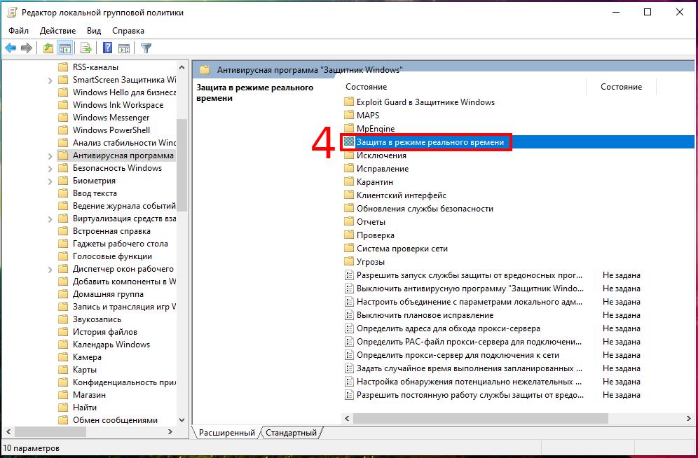 windows-antivirus.png