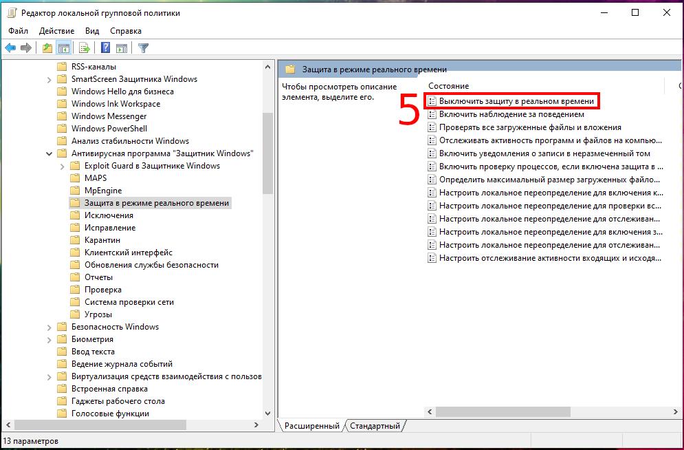 windows-antivirus-2.png