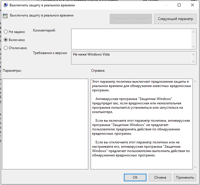 widnows-antivirus.png