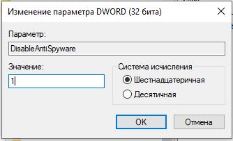 regedit-antivirus-3.png