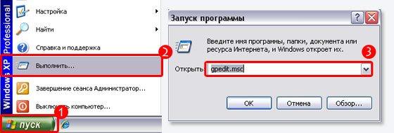 gpedit.jpg