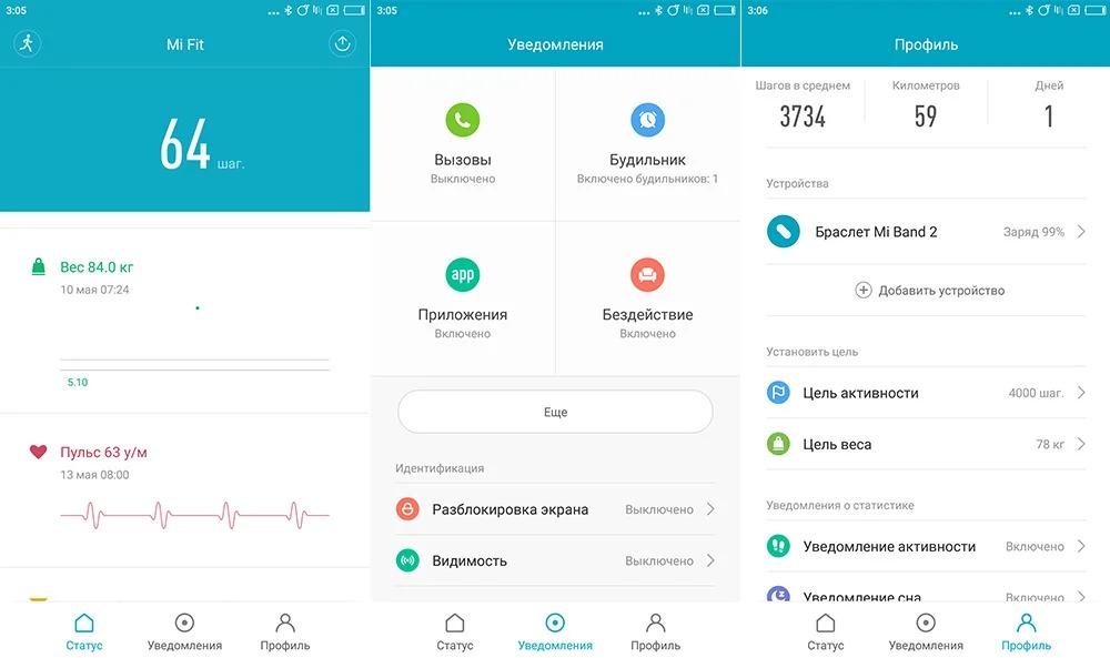 Mi-Fit-Android.jpg