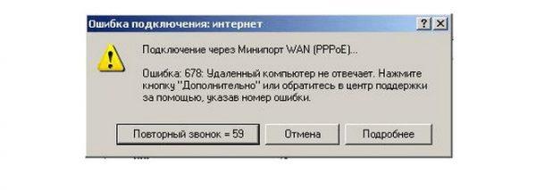 post_5c52ff13d1d12-600x213.jpg