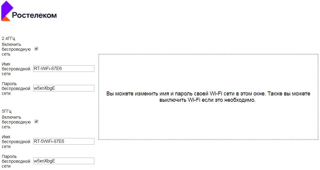 step_3.jpg