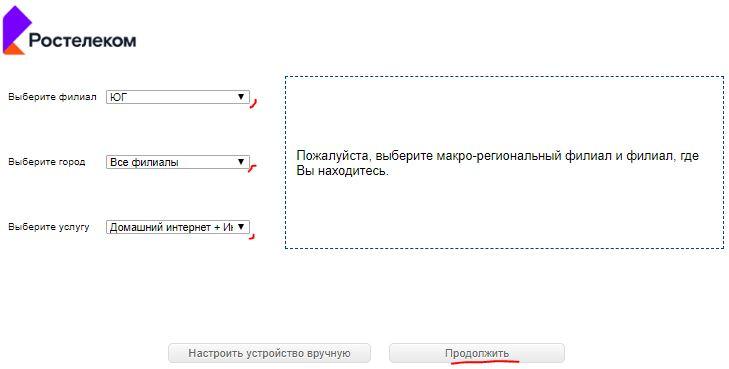 sercom_s1010_master_002.jpg