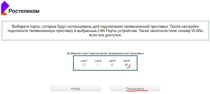 sercom_s1010_master_004.jpg