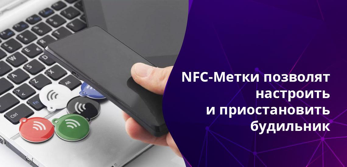 nfc-v-telefone-5.jpg