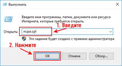 noutbuk-ne-vidit-wifi-2.png