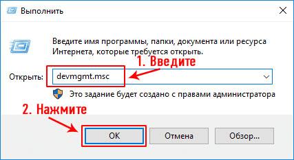 noutbuk-ne-vidit-wifi-4.png