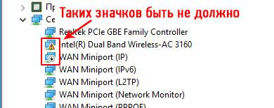 noutbuk-ne-vidit-wifi-5.png