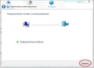 nastroika-mts-internet-013-300x219.jpg