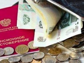 indeksacia-pensij-rabotausim-pensioneram-kogda-i-skolko_w280_h210.jpg